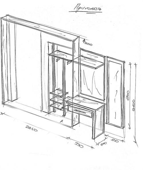 тумба кресло для телефонамебельной салон в астане цены в тенге